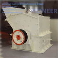 ZONEDING ISO BV SGS Certified Stone Fine Powder Crusher