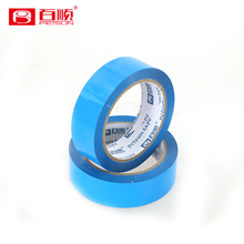 No residual adhesive double sided carpet polyester pet tape for protecting surface