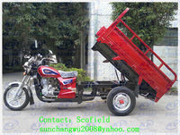 Hot selling road transport three wheel motorcycle