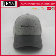 2015 New products on china market embroidery snapback hats wholesale