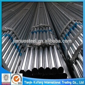 New design chemical fertilizer pipe with high quality