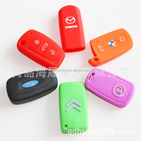 Car protective silicone key cover/case for hyundai/mazda/mercedes-benz/bmw