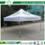 smallest folding tent best quality with aluminum frame for event