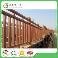 Haojia new design outdoor wpc garden fence