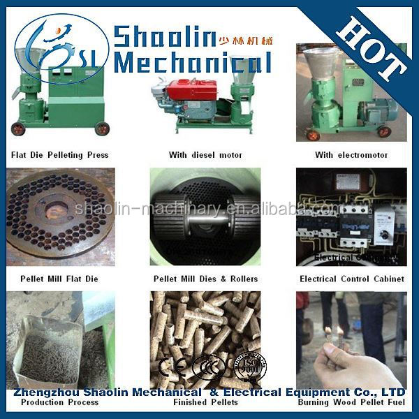 2015 new selling mini feed pellet machine with highly quality