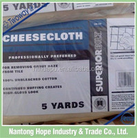 supply good quality cotton kitchen cheesecloth