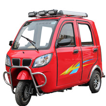 2018 Hot Sale china cargo tricycle with cabin three wheeler cng auto rickshaw
