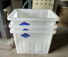 Durable 70 liter plastic cement mixing tub plastic builder tub