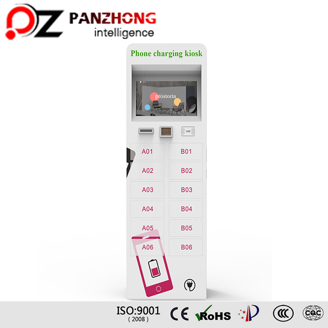 High quality Coin operated electronic Public multi cellphone charging station with lockers