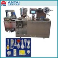 Newest Type Professional Automatic Liquid Packing Machine Price