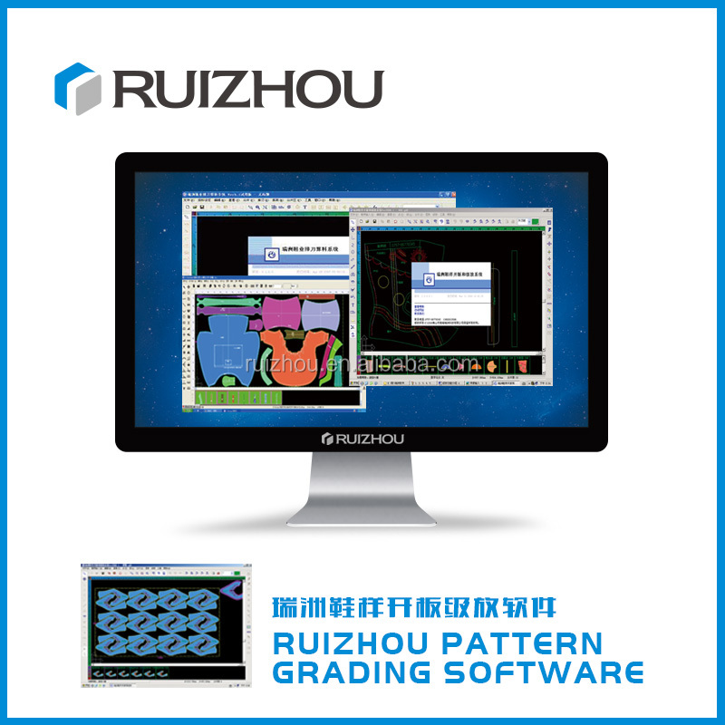 RUIZHOU CAD Shoes Designing Software
