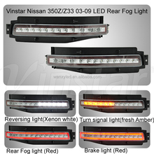Clear or Smoked Lens All-In-One 3D light bar led brake Light ,LED Turn Signal, Backup Reverse Assembly for 350z 03-09