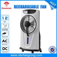 Wholesale rechargeable outdoor water cooler standing mist fan