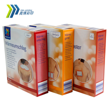 Professional Printing Supplier The Warm Paste Wrapping Paper Box