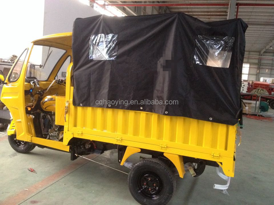 China cargo model 3 wheeler 200c motorcycle for sale