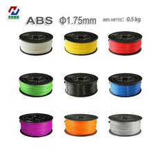 3D--0.5KG-ABS PRINTER FILAMENT ABS 175MM NET 0.5KG MOSCOW STOCK
