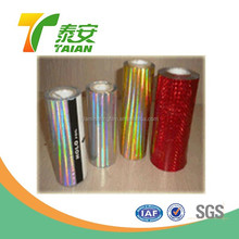 PET Hologram Thermal Lamination Laser Roll Film & metalized chinese film xxl bopp holographic film for packing