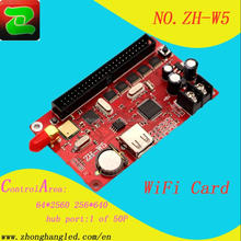 New design with Broadcom WIFI chips smart advertising running message LED sign board