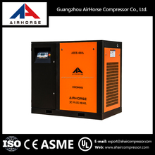 Customizable Good Price PLC Control Air Man Screw Air Compressor