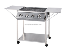 4 burners BBQ lidless garden gas grills with moveable wings A104P