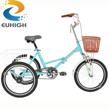 High quality two seats adults tricycle