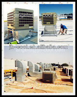 air cooler/evaporative air conditioner/cooling system/hvac