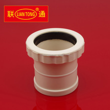 Liantong UPVC Threaded expansion joint for drainage pipes, cheap pvc-u drainage pipe fittings manufacturer
