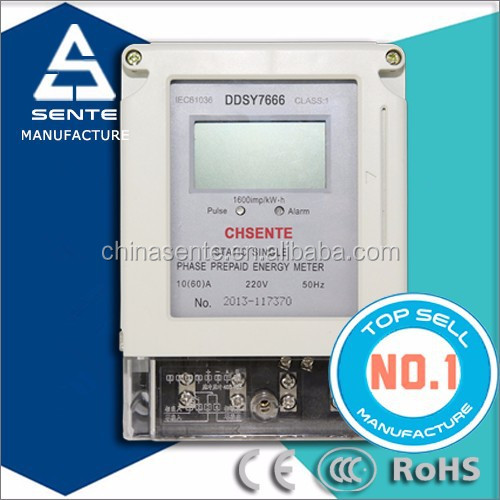 DDSY7666 single phase electronic watt-hour multifunction power meter