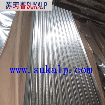 Hot Dipped Galvanized Corrugated Steel Sheet Manufactory
