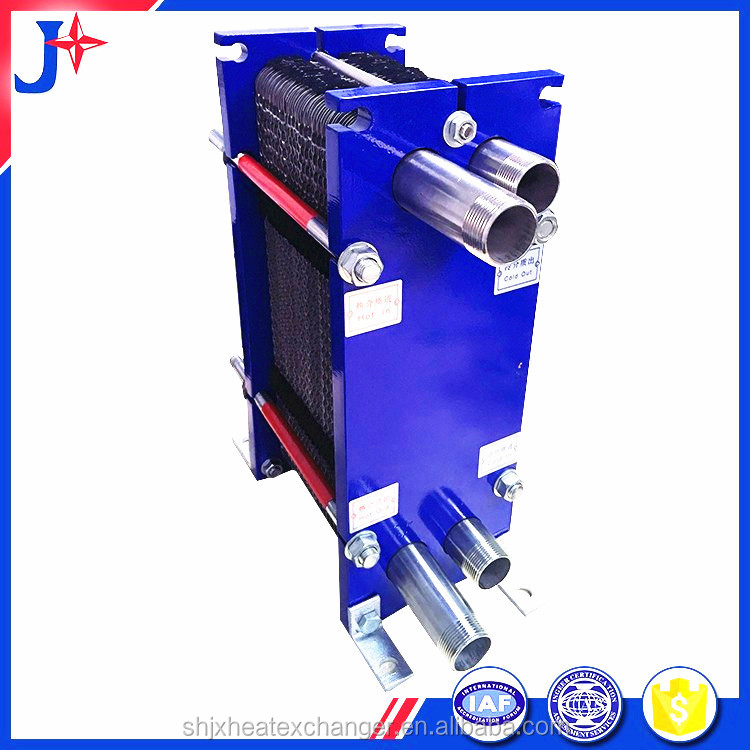 marine and boat engine JX3 plate heat exchanger