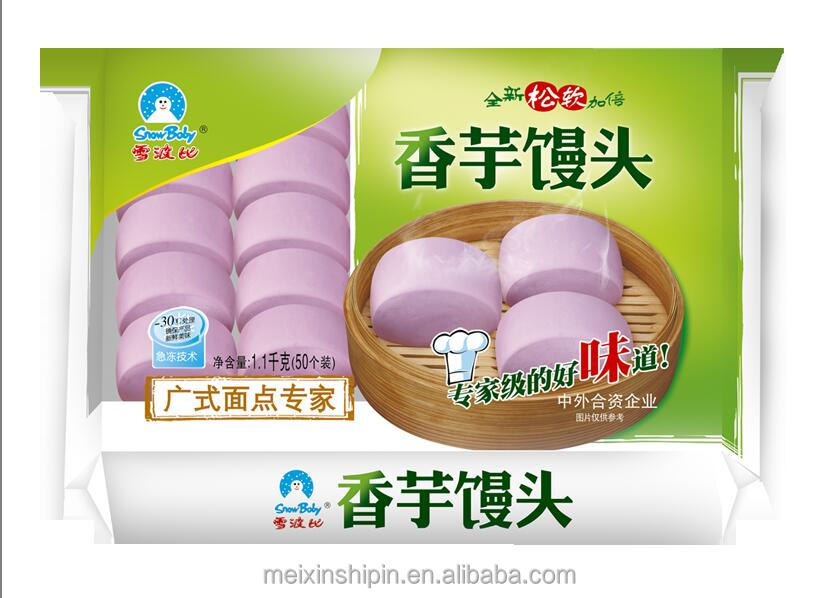 Factory breakfast frozen food bread bun
