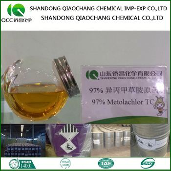 Competitive Price Quick Effect Herbicide For Sugarcane Metolachlor 96% 72% Ec