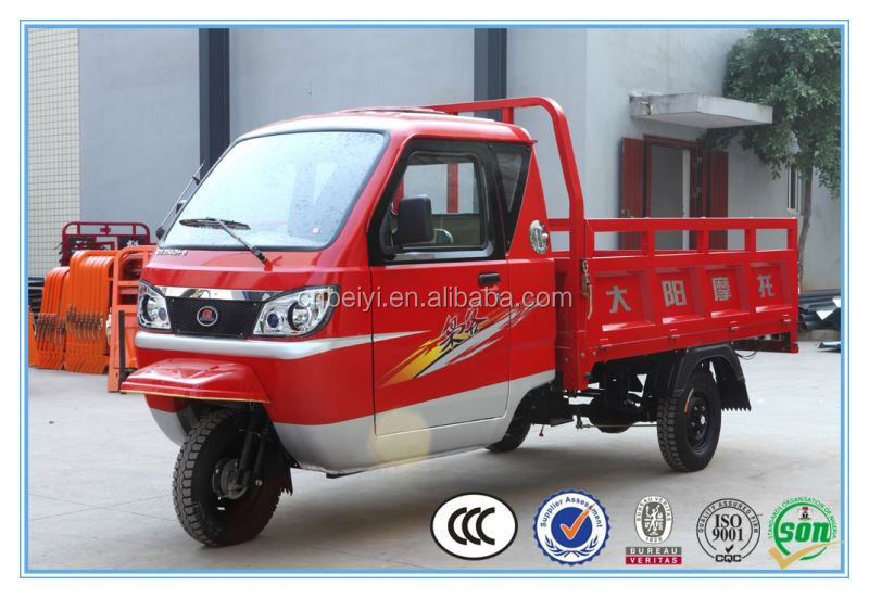chinese popular new style150-300 cc closed cabin tricycles 3 wheel motorcycle