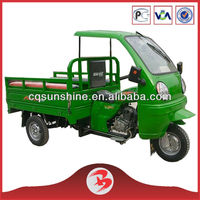 chongqing SX200ZH-Q cargo and passenger three wheels motorcycle carbine tricycle made in china