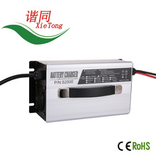 16S 48V 58.4V 30A LiFePo4 Battery Charger with Aluminium Alloy for Golf Cart /Scooter/Ebike /Forklift