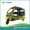 six-seated motorized rickshaws for sale operated by battery with great price