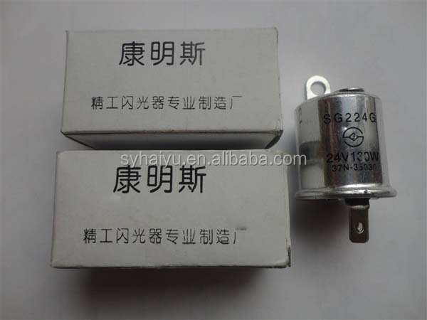 37N-35030 SG224G High quality and Best price Dongfeng Truck parts 120W flasher