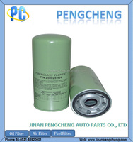 High quality Air compressor sullair compressor lube oil filter 250025-526