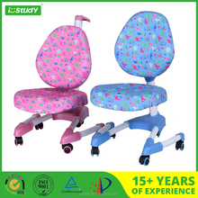Ergonomic height adjustable HY-Y08 kids study table chair