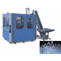 MIC-A8 Automatic used pet bottle blowing machine