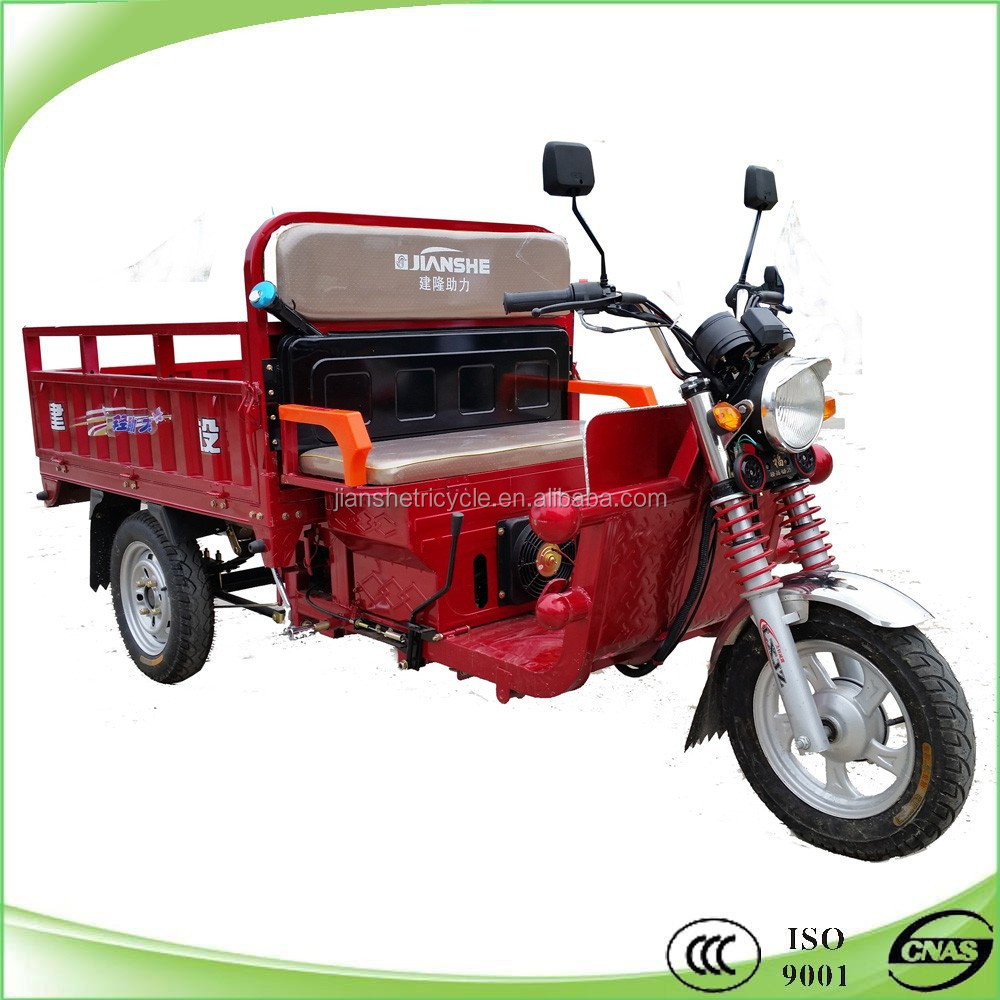 Smallest tricicle three wheel for sale