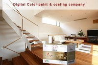 Pu primer paint for wood furniture