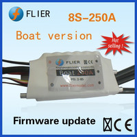 250A electronic speed controller ESC for RC tug boat model