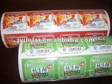 Printed film in roll for yogurt packing