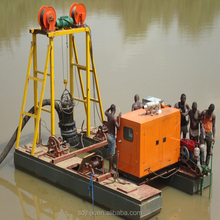 Electric motor submersible dredge boat for sale