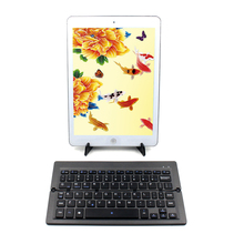 top sale new ABS standard folding slim bluetooth keyboard for ipad 2/3/4/5