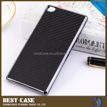 low price china mobile phone cover case for lg optimus g pro e988