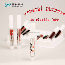 2g plastic general usage cyanoacrylate adhesive