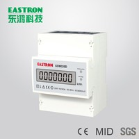 SDM320D Single Phase kWh Meter,10(100)A Direct Connected DIN Rail Electric Energy Meter