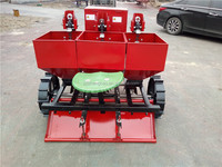 2014 new technology best seller (Seeder,precise fertilization) Vegetable latest agricultural potato planter machine price